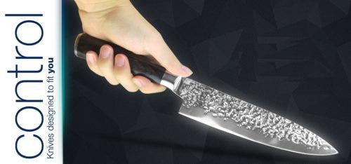 סכין מטבח יפנית מקצועית וחדה במיוחד