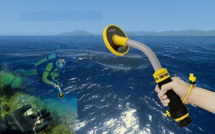 גלאי מתכות מתחת למים